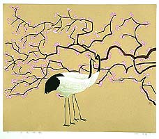 Hao Boyi born 1938 - Almond Flower and Cranes