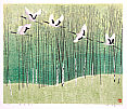 Hao Boyi born 1938 - Birch Wood-Cranes Hometown