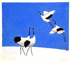 Hao Boyi born 1938 - Crane Dancing