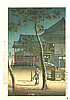 Koitsu Tsuchiya 1870-1949 - Tea Shop at Kiyomizu Temple