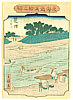 Hiroshige II Utagawa 1829-1869 - Mitsuke - Tokaido Gojusan Eki