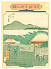 Hiroshige II Utagawa 1829-1869 - Minakuchi - Tokaido Gojusan Eki