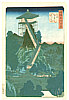 Hiroshige II Utagawa 1829-1869 - Top of the Hill - Shokoku Meisho Hyakkei