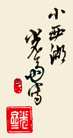 Signature: Yoshitora