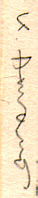 Signature: K. Amano