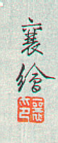 Signature: Jo e