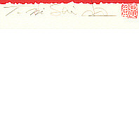 Signature: T. Nishida