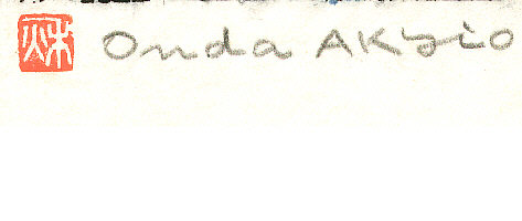 Signature: Onda Akio