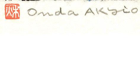Signature: Onda Akio