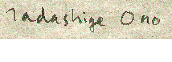Signature: Tadashige Ono