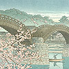 Hasui Kawase and Shin Hanga - 1102