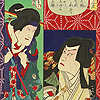 Japanese Prints and Kuchi-e - 1182