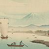 Shin Hanga - 1231