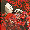 Modern Japanese and Chinese Prints - 1247