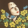 Japanese Prints - 1256
