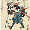 Japanese Prints - 1258