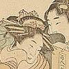 Japanese Prints - 1276