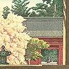 Shin Hanga Auction - 1286
