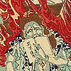 Japanese Prints - 1300