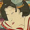 Japanese Prints - 1319