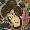 Japanese Prints - 1328