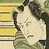 Japanese Prints - 1347